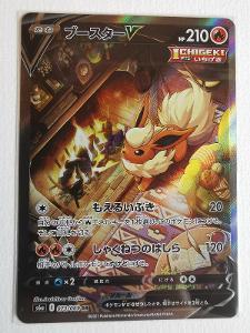 Pokémon karta - Flareon V (JP)