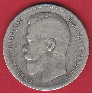 Rusko - stříbrná mince - Mikuláš II - 1 rubl 1898