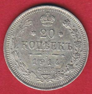 Rusko - stříbrná mince - 20 kopějek 1914