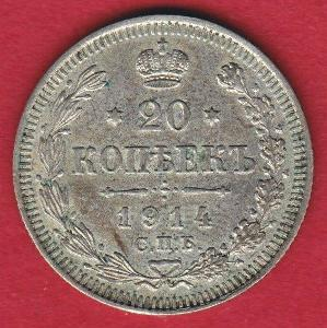 Rusko - stříbrná mince - 20 kopějek 1914 (zj16)