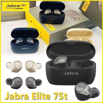 Sluchátka bezdrátová JABRA Elite 75t - černé - AKCE