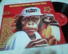 RONNYS POP SHOW-2.LP-1988. - Hudba
