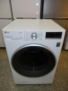 sušička prádla s tepelným čerpadlem LG RC81V5AV7Q, na 8 kg, nová