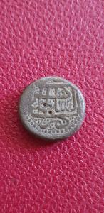 Afghánistán 1 Rupie 1213 (1799) Herat , Stříbro ve skvělé kondici.