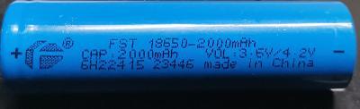 Baterie 18650 ~1500mAh