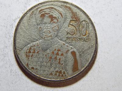 Ghana 50 Pesewas 2007 VF č35430