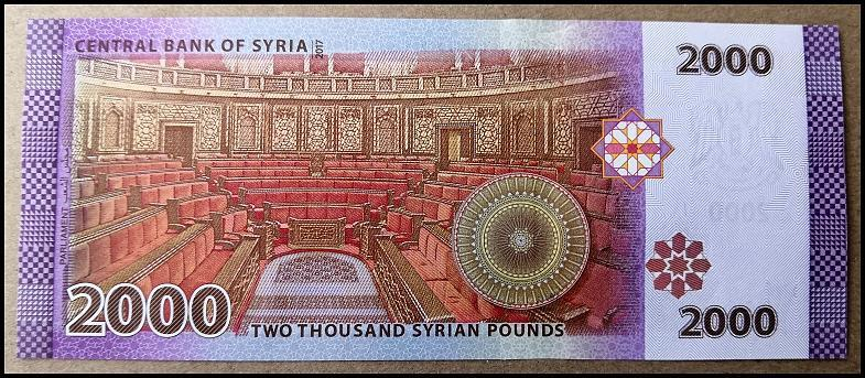 SYRIE  unc - Bankovky
