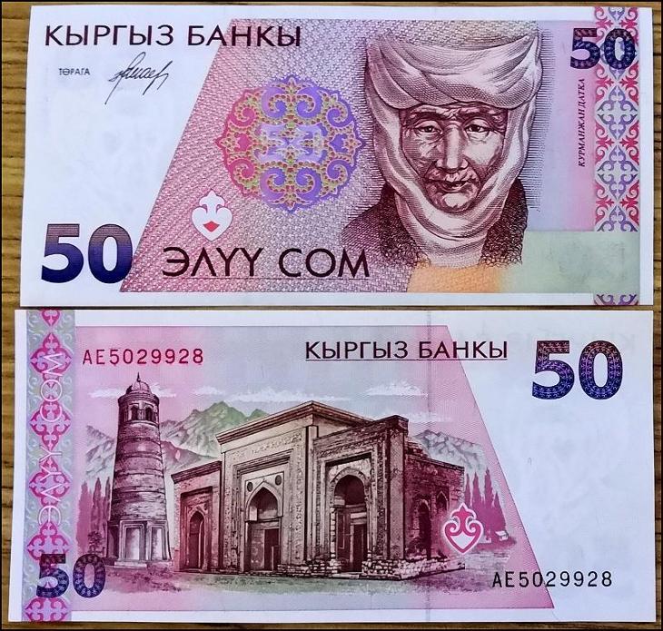Kyrgyzstan  unc - Bankovky
