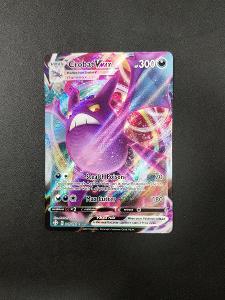 Pokémon karty - Crobat VMAX