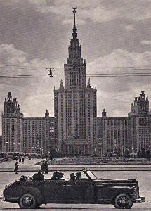 RUSKO - MOSKVA - UNIVERSITA - 21-GX18