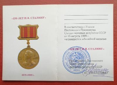 SSSR - dekret - 120 let J.V. Stalina (a)