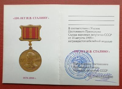 SSSR - dekret - 120 let J.V. Stalina (b)