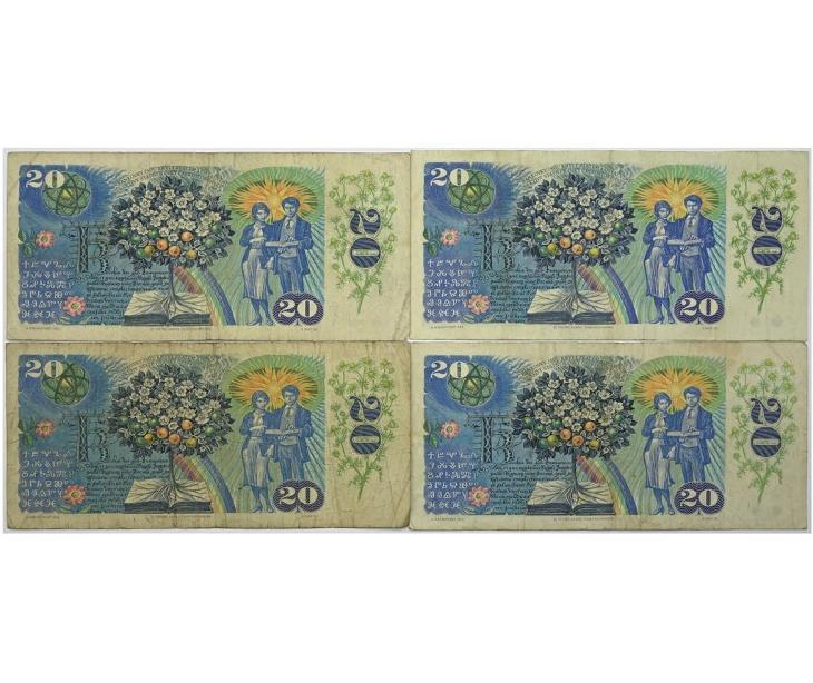 4× 20 Kčs 1988 - Bankovky