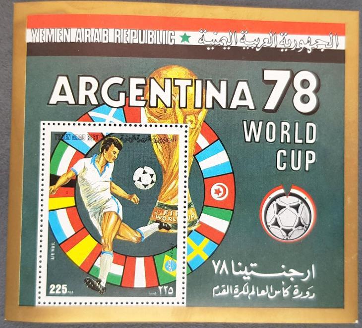 Jemen YAR 1980, MS fotbal 78, 1ks aršík , kat. 40 Euro! - Filatelie