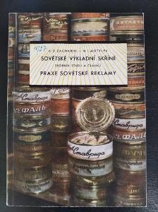 A. D: Zacharin - N. I. Motylev. Sovětské výkladní skříně / Reklama