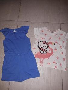 Sada dívčího oblečení
