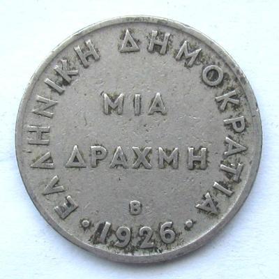 Řecko 1 drachma 1926