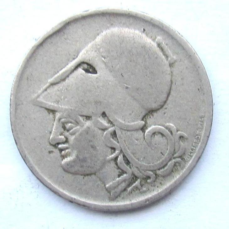 Řecko 1 drachma 1926 - Numismatika