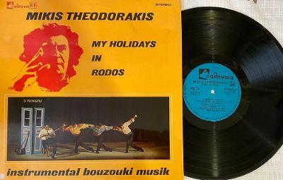 Mikis Theodorakis - My Holidays In Rodos (Instrumental Bouzouki Music)
