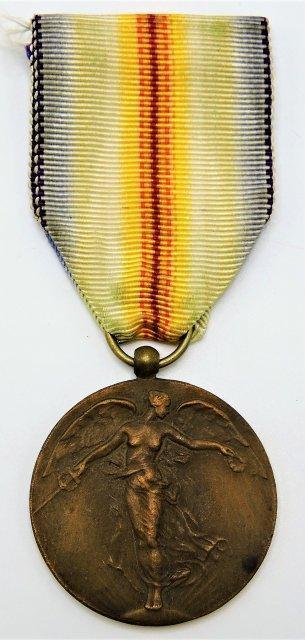 Mezispojenecká medaile Vítězství 1914–1918