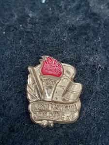 Odznak OKRESNÍ SPARTAKIÁDA JABLONEC NAD NISOU 1955