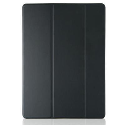 Samsung Galaxy Tab A 9.7 pouzdro kryt obal stojan