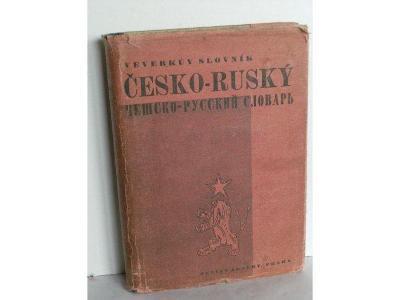 Veverkův česko-ruský slovník (1941)