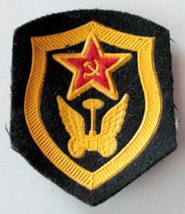 Nášivky. Armáda. SSSR. Rusko. nové. originál.