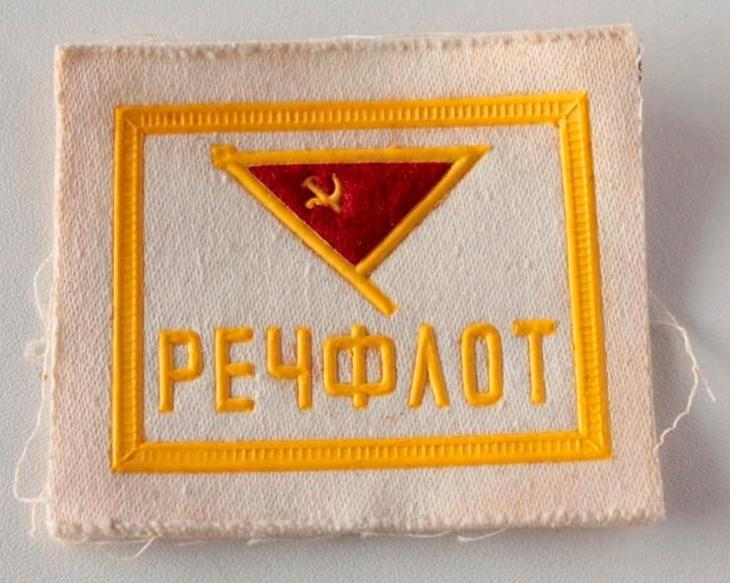 Nášivka. Armáda. Námořník. SSSR. Rusko. nové. originál  - Faleristika