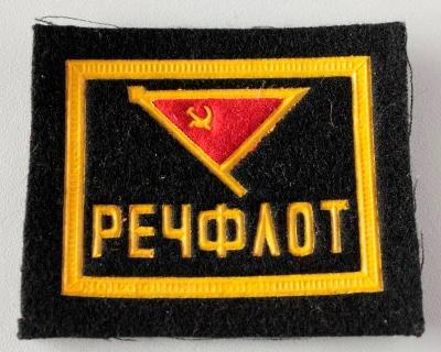 Nášivka. Armáda. Námořník. SSSR. Rusko. nové. originál