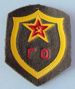 Nášivky. Armáda. SSSR. Rusko. GO. nové. originál