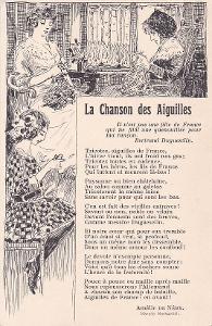 LA CHANSON DES AIGUILLES - TEXT - 7-IG78