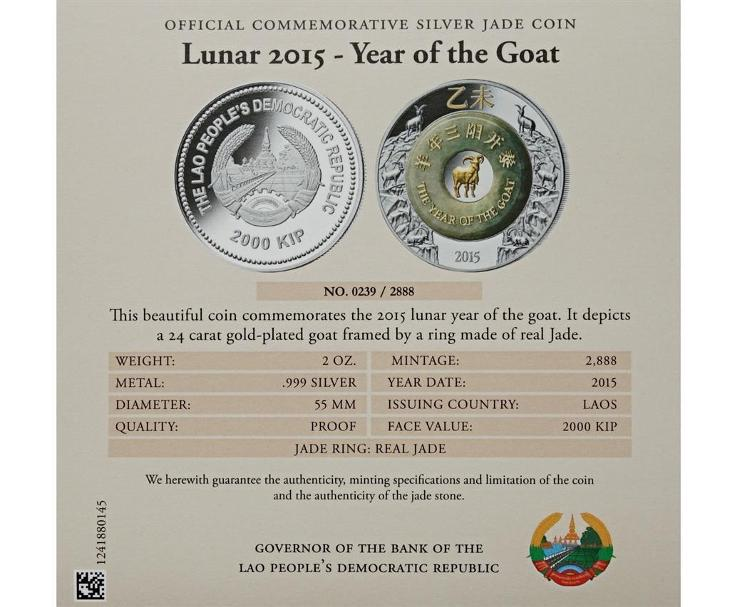 Stříbrná 2 uncová mince 2015 - Rok Kozy - Numismatika