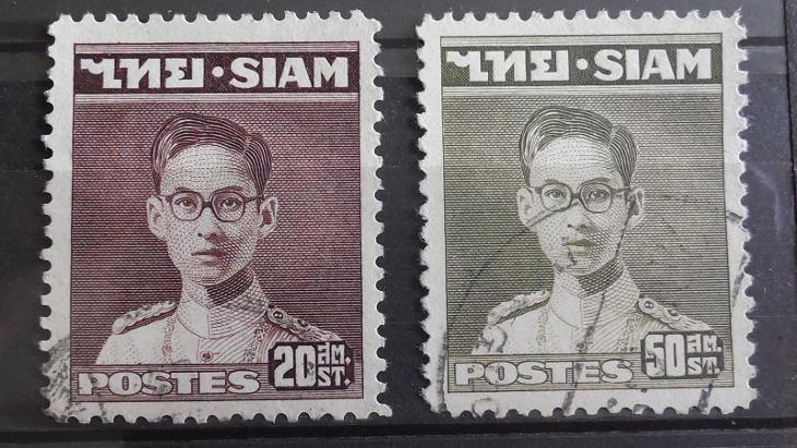SIAM/ THAJSKO - Filatelie