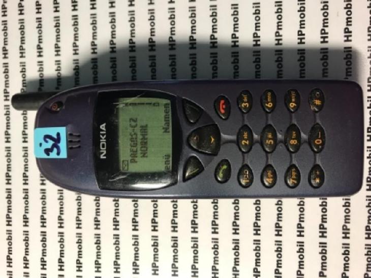 NOKIA 6110 Chameleon - Mobilní telefony