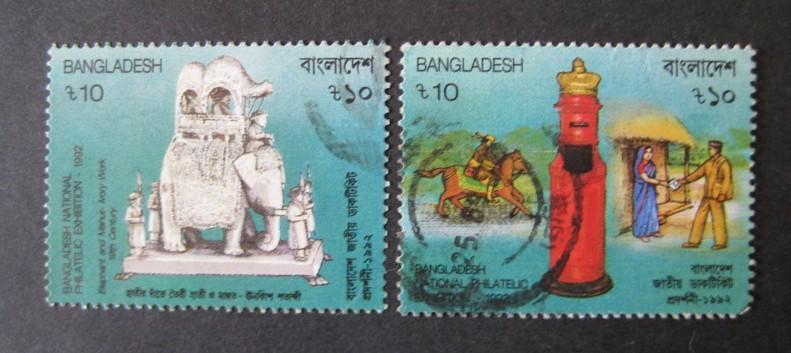 Bangladéš - Filatelie