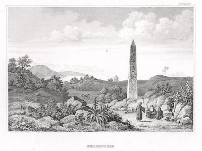 Heliopolis, Meyer, oceloryt, 1850