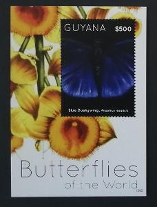 Guyana 2012 Bl.847 5,5€ Motýli Jižní Ameriky, Anastrus neaeris