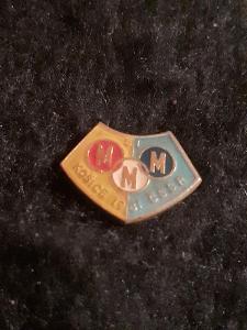 Odznak MEZINÁRODNÍ MARATÓN MIERU KOŠICE 1981