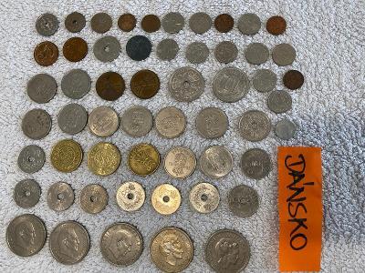 mince Dánsko různé 1875-1996