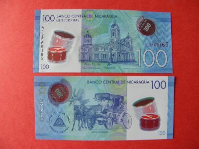 100 Cordobas 2014 Nicaragua - P212 - UNC - /I151/