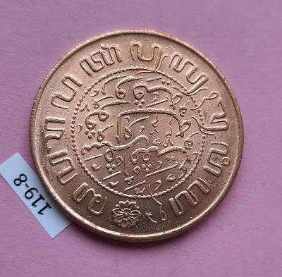 Nizozemská východní Indie 2½ centů, 1945