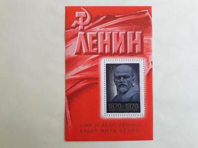 SSSR. Znamka block  nr. 63  rok 1970 **