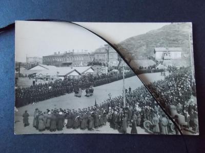 Originál foto legie legionáři Vladivostok mitink 3.výročí Sovětů