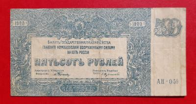 Rusko, Jižní - 500 rublů 1920, PS 434 . . . . . . *5440*