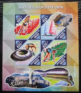 Niger 2015 LOH Rio de Janeiro Mi# 3952-55 Kat 13€ 2511