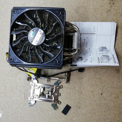 CoolerMaster TPC 812
