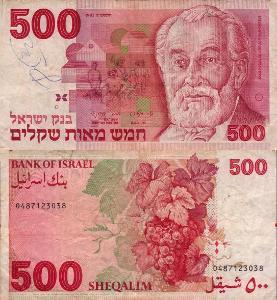 Izrael; 500 Šekelů; 1982; VG; Pick#48