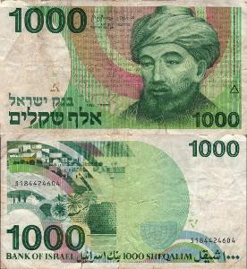 Izrael; 1000 Šekelů; 1983; G; Pick#49