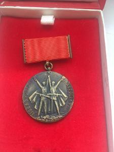 Medaile Za vítězství společně v boji